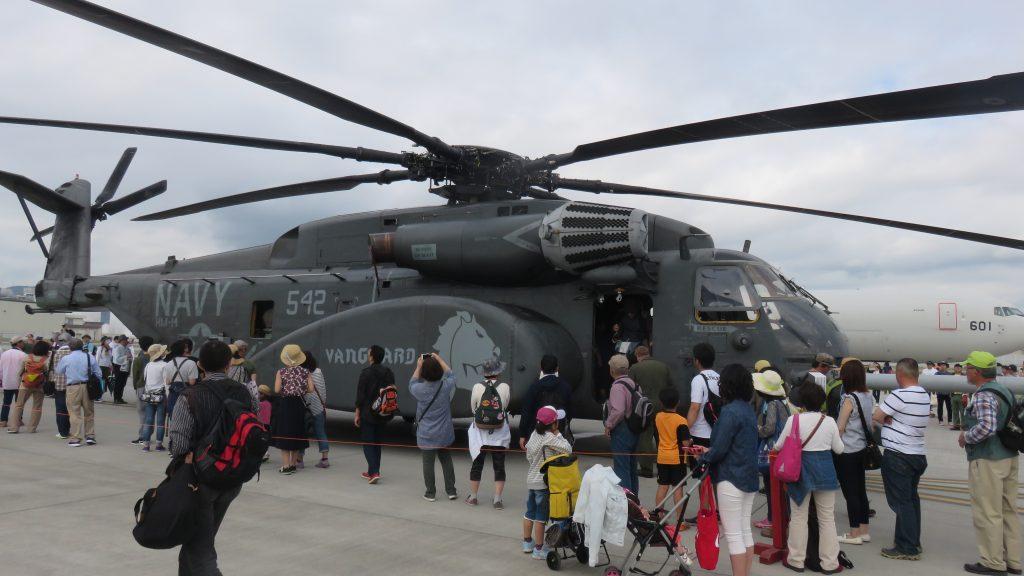 大きなヘリコプター