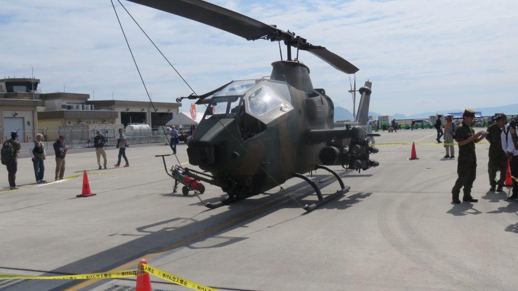 戦闘用ヘリコプター