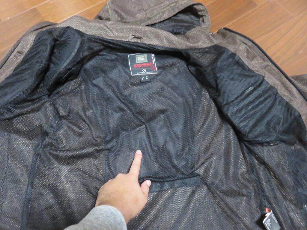 ジャケットの背中の部分