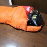 寝袋と人間