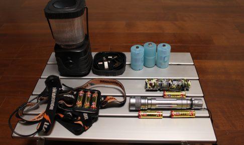 懐中電灯と電池