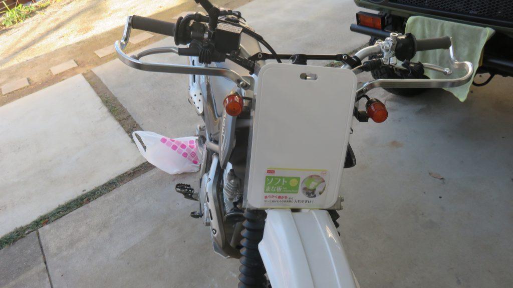 バイクとまな板