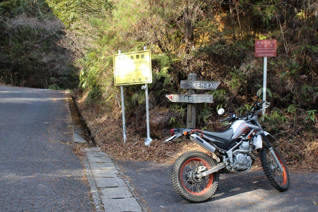 看板とバイク