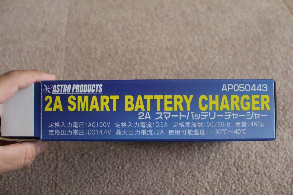 バッテリーチャージャー