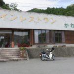コインレストランかわもととスーパーカブ110