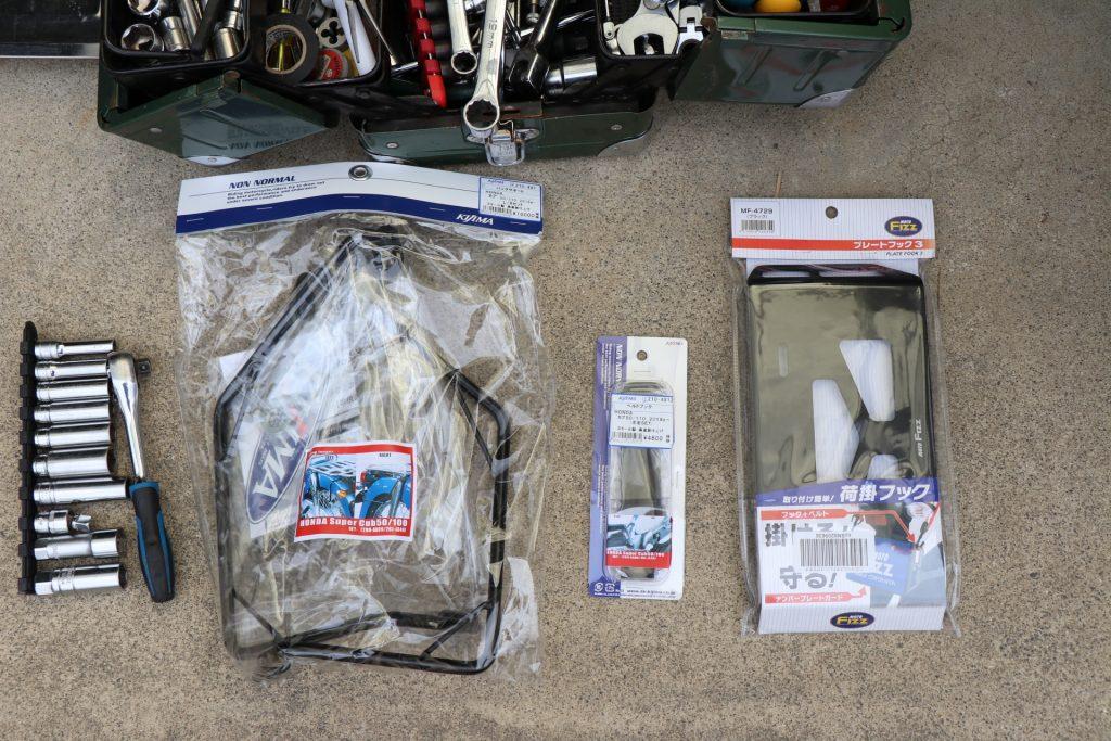 スーパーカブの部品と工具