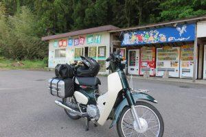 自動販売機とスーパーカブ110