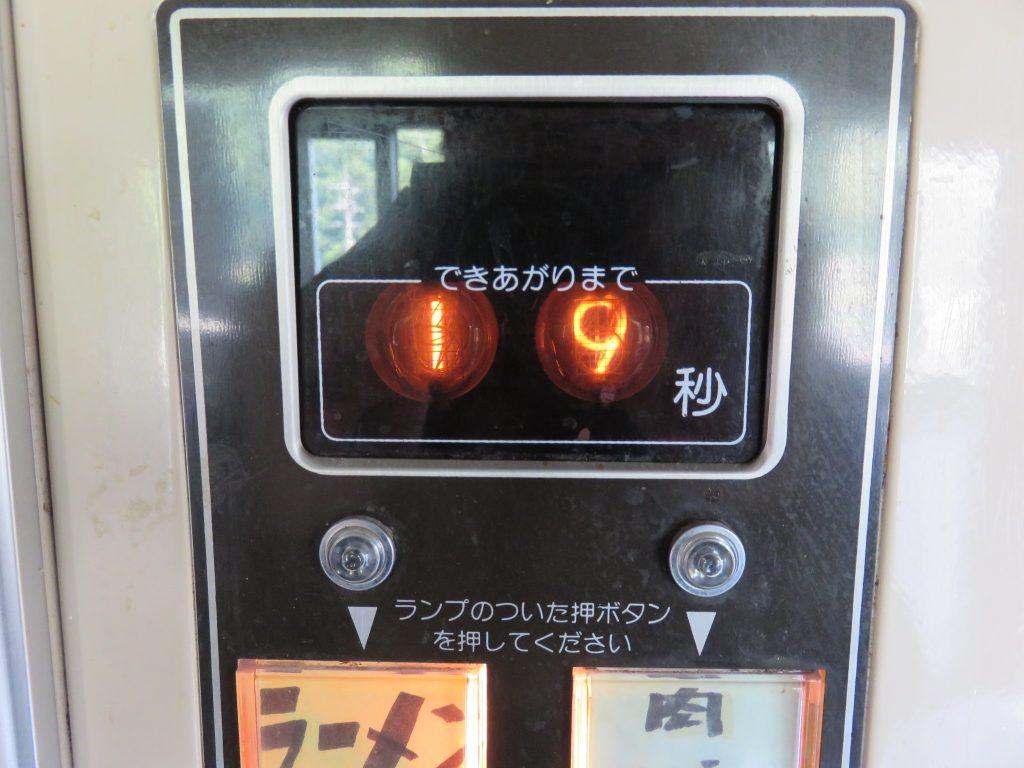 レトロ自販機のニキシー管