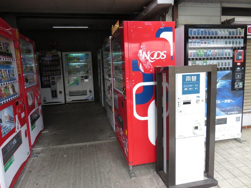 自販機と両替機